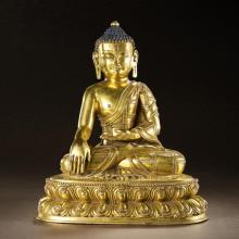 Fine Chinese Ceramics and Works of Art (17210B)