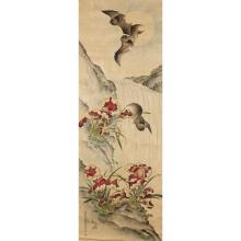 Fine Chinese Paintings (17210C)
