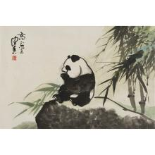 A Chinese Painting Of Panda and Bamboo