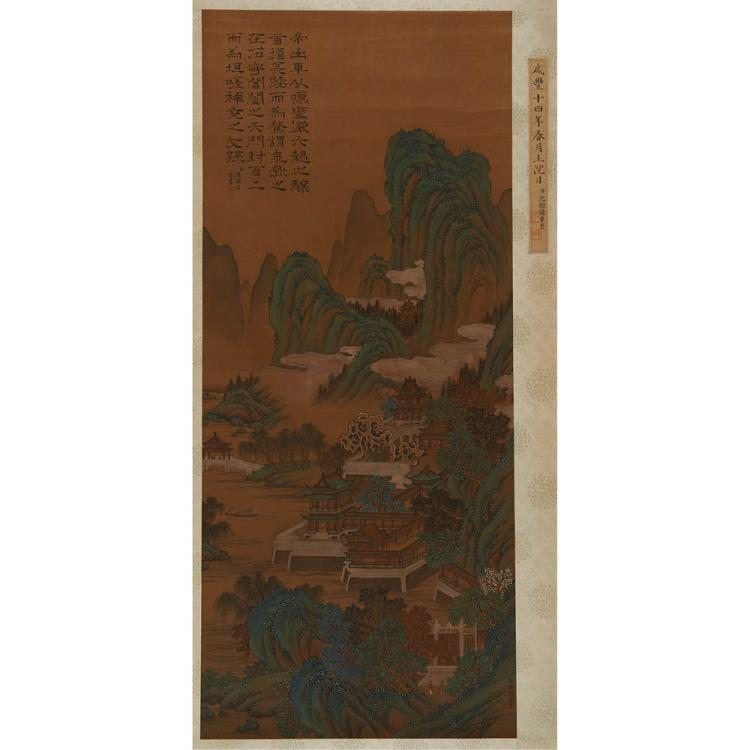 A Chinese Painting Of Imperial Hua Qing Gong