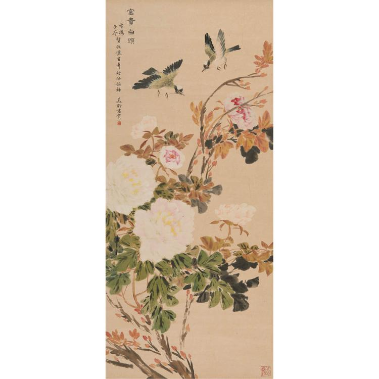 A Chinese Painting Of Blossoming Flowers and birds