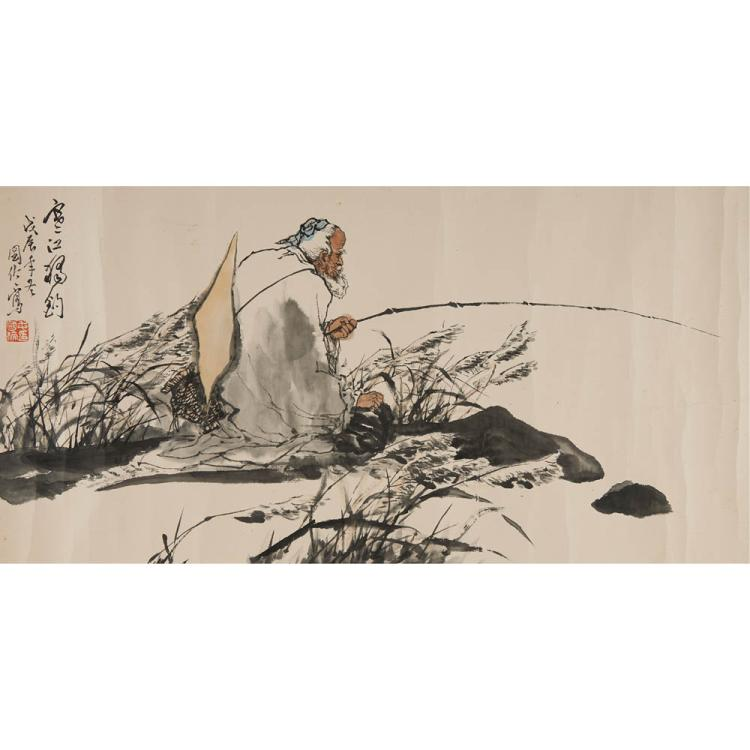 A Chinese Painting Of Fishing In The Pond