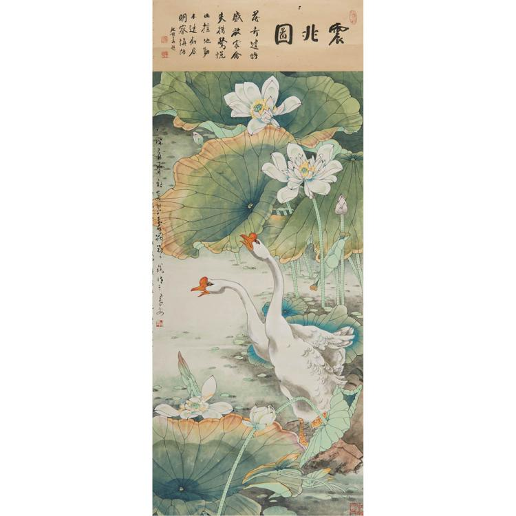A Chinese Painting Of Blossoming Lotus With Two Gooses