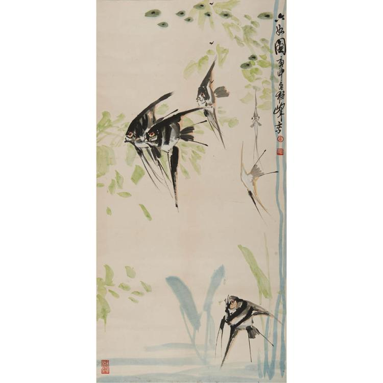 A Chinese Painting Of Fishes