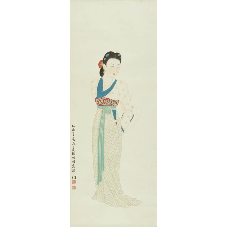 A Chinese Painting Of Maiden