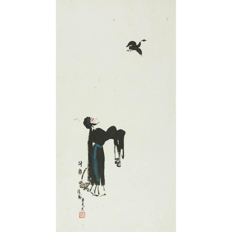 A Chinese Painting Of Goose