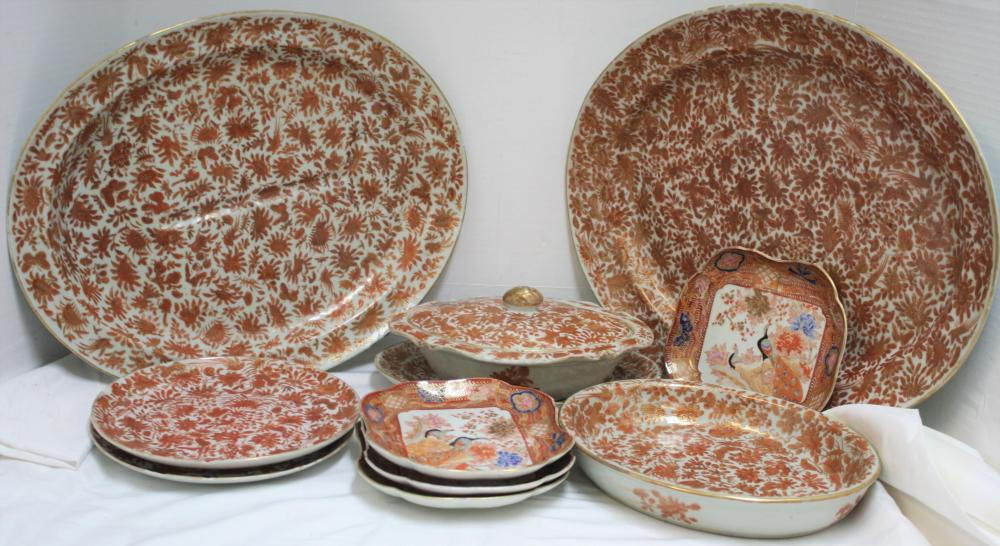 11 PIECES OF 19TH CENTURY CHINESE EXPORT