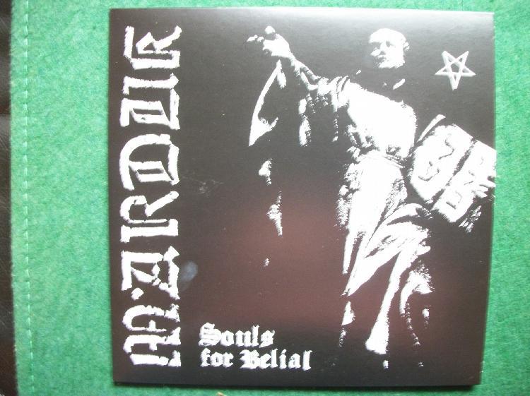 """Marduk 7"""" Vinyl"""