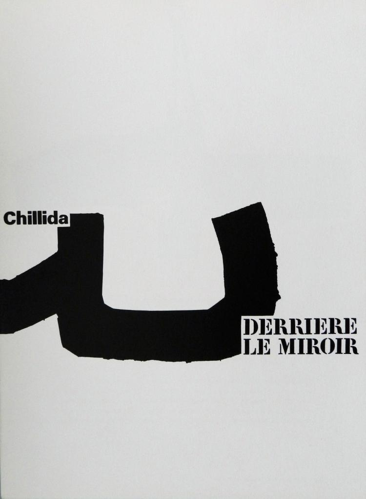 Derriere le miroir 204 for Derrier le miroir