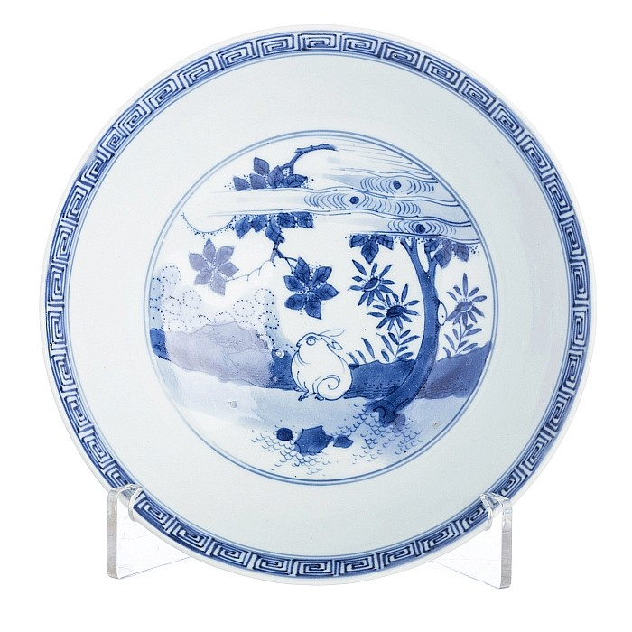 Bowl with a 'rabbit' in Chinese porcelain, Wanli mark and period