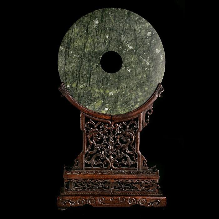 Chinese Jadeite disk, Minguo