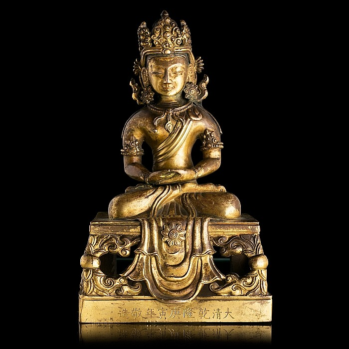 Inscribed Chinese gilt bronze Bodhisattva, Qianlong mark and period