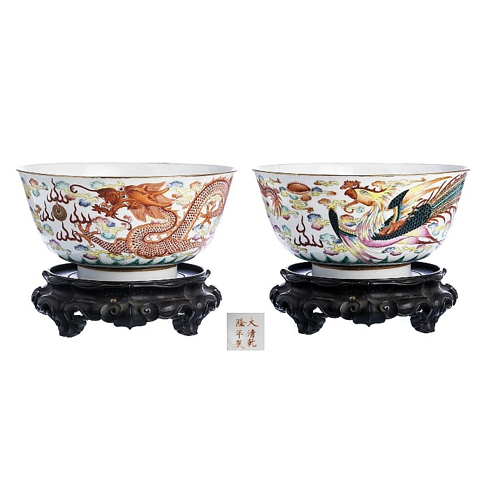 Bowl with 'phoenix and dragon' in Chinese porcelain, Tongzhi