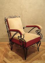 Pair of Retro garden chairs