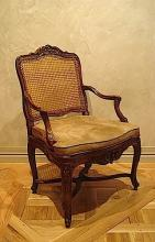 French Regency can arm chair
