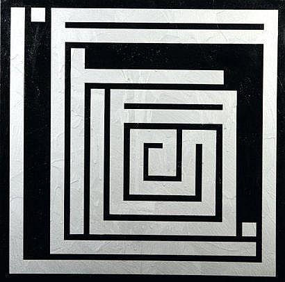 L'ATLAS (NÉ EN 1978) Sans titre, 2009 Peinture sur