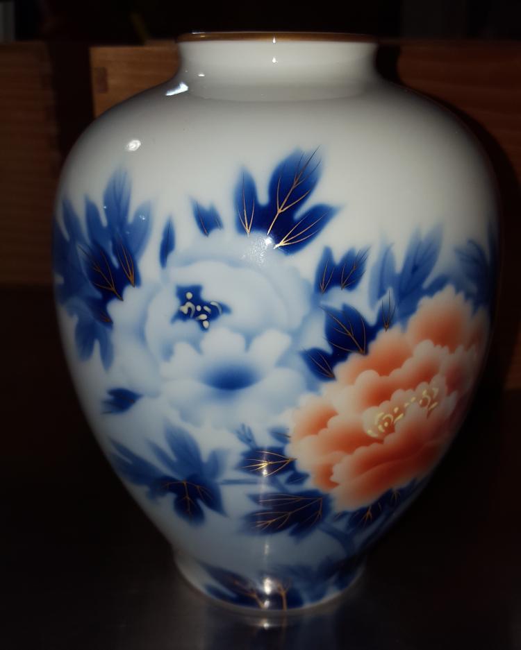 Signed Fukagawa Arita Japanese Vase & Ashtray
