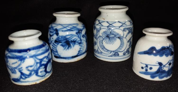 4 Ching Dynasty Brush Pot/Washers
