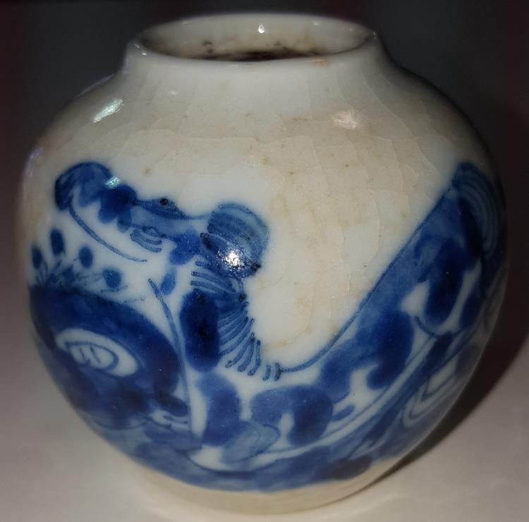 Ching Dynasty Brush Washer
