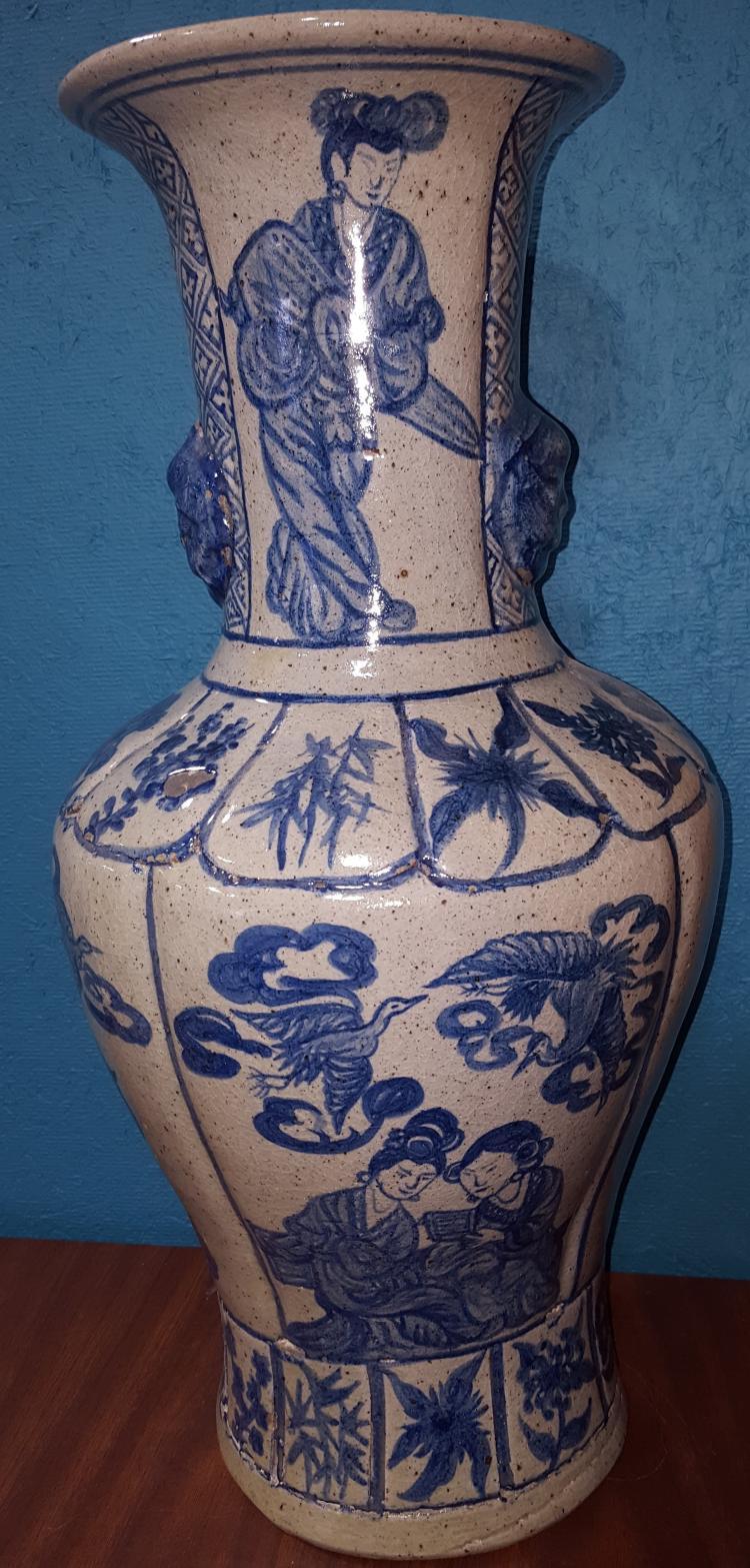 Large Asian Vase