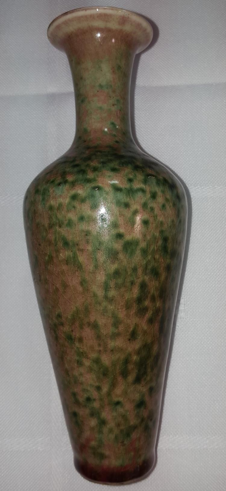 Chinese Peach Bloom Vase