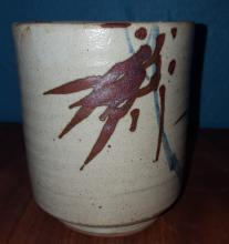 Korean Pottery Planting Pot Signed