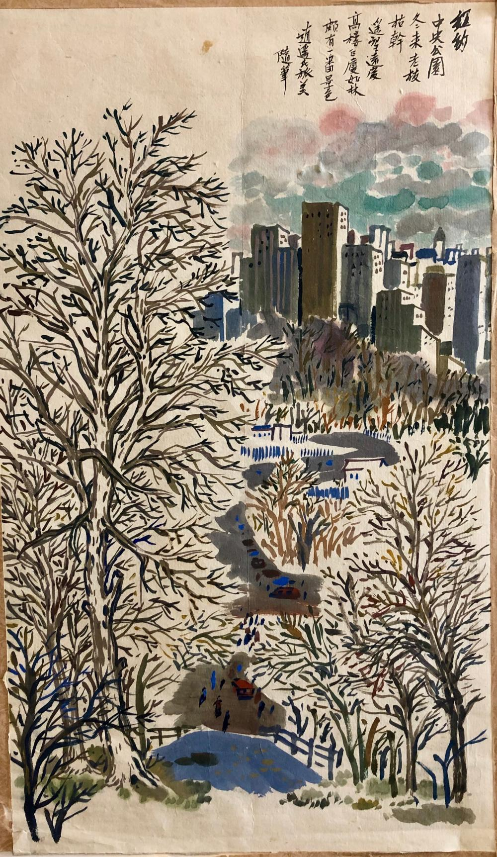 Asian watercolor Central Park, NYC Mid Century
