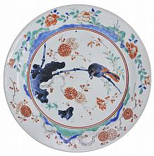 A JAPANESE PORCELAIN PLATE, EDO PERIOD, LATE 17TH / EARLY 18TH CENTURY