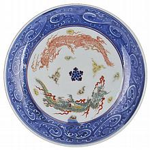 A JAPANESE PORCELAIN SMALL PLATE, EDO PERIOD, 18TH CENTURY