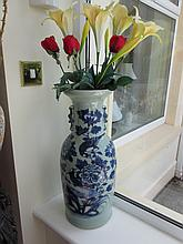 Blue and White Chinese Vase 22 Inches High