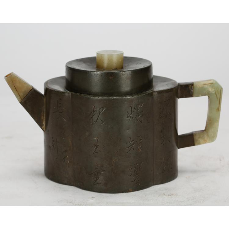 CHINESE PEWTER TEAPOT WITH JADE INLAID