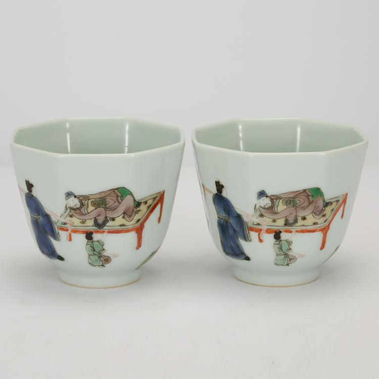 CHINESE FAMILLE ROSE CUPS