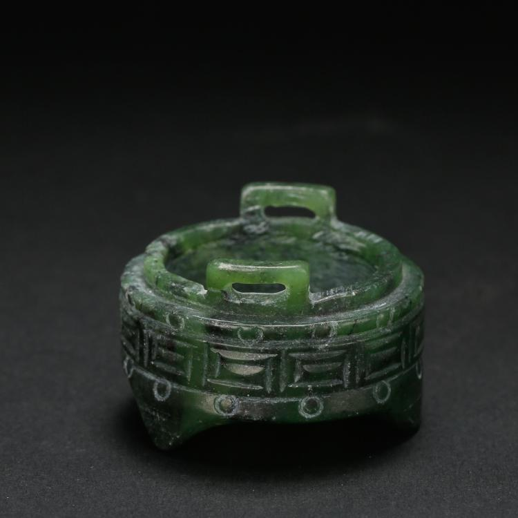 CHINESE SPINACH JADE CENSER