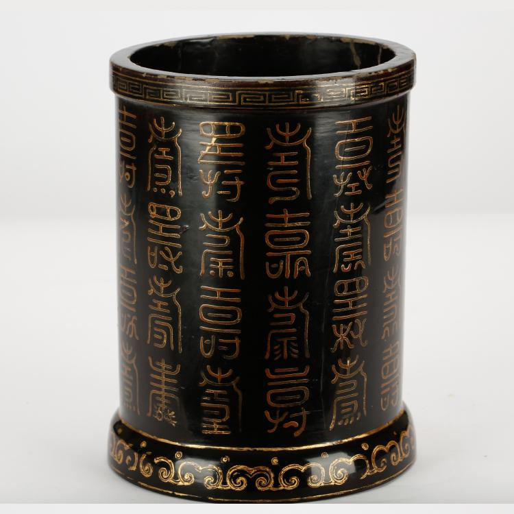 CHINESE LACQUER WOOD BRUSH POT