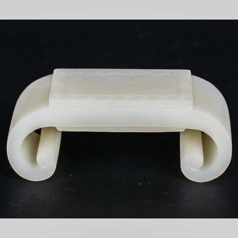 CHINESE WHITE JADE BRUSH REST