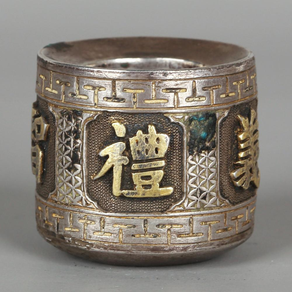 CHINESE SILVER THUMB RING