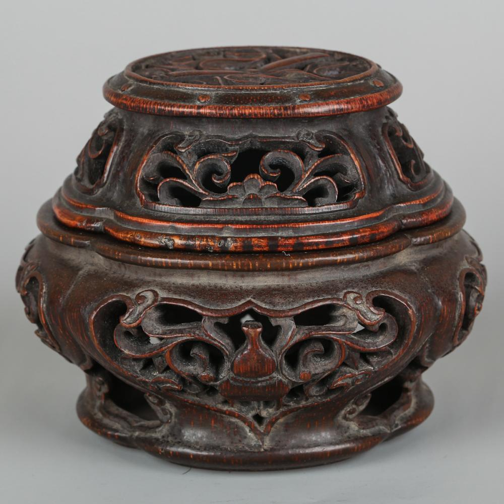 CHINESE CHENXIANG WOOD CENSER