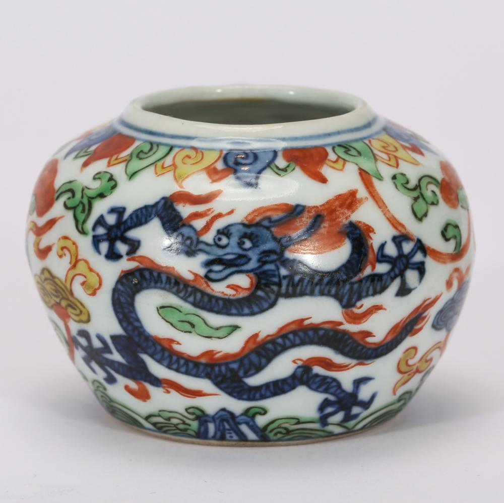 CHINESE WUCAI DRAGON PORCELAIN JAR