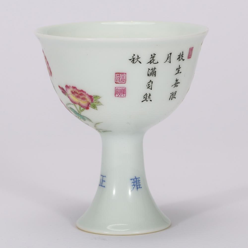 CHINESE FAMILLE ROSE STEM CUP