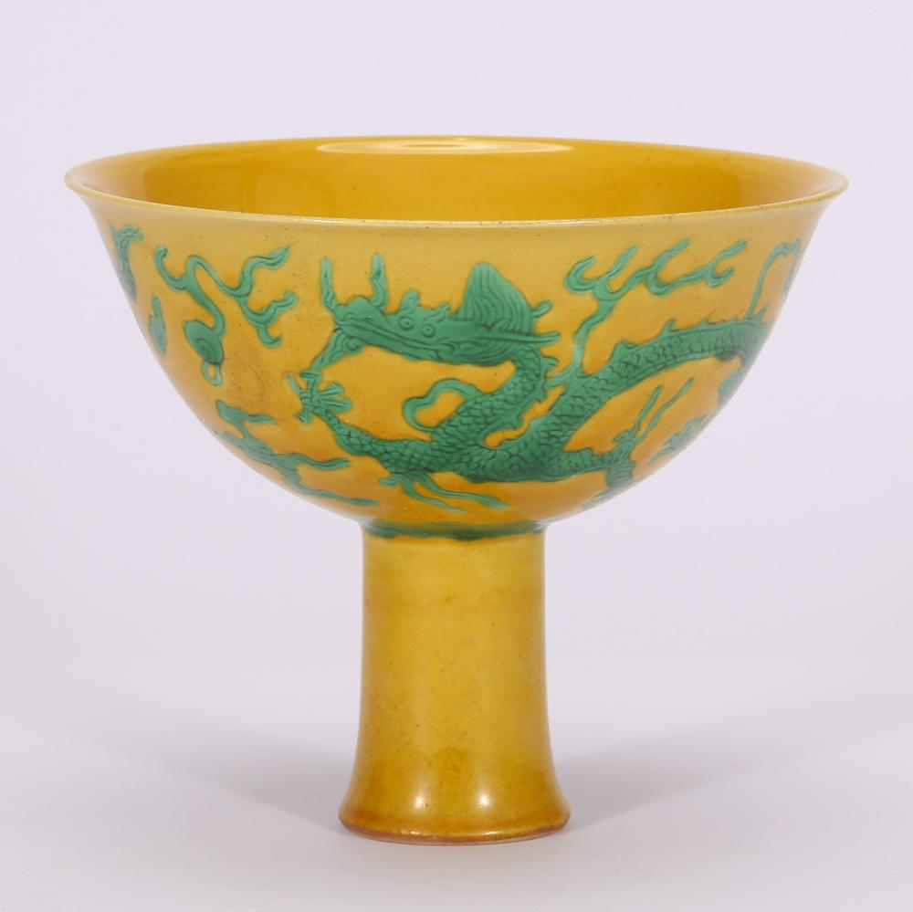 CHINESE YELLOW GROUND GREEN DRAGON STEM BOWL
