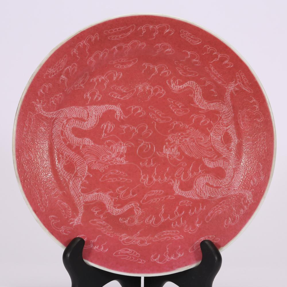 CHINESE CARMINE RED GLAZED DRAGON PORCELAIN PLATE