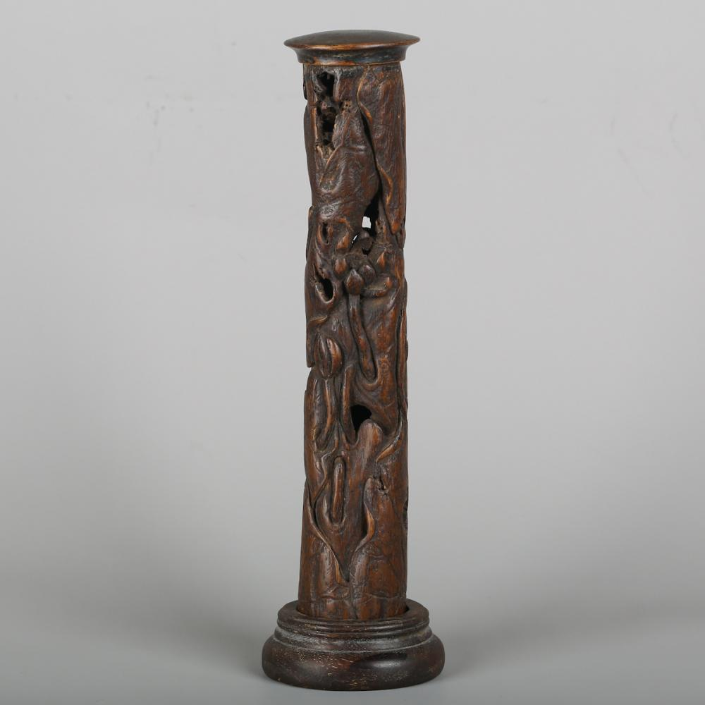 CHINESE CHENXIANG WOOD INCENSE HOLDER