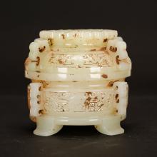 CHINESE ARCHAIC JADE CENSER