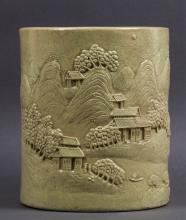 CHINESE QING YELLOW GLAZED PORCELAIN BRUSH POT