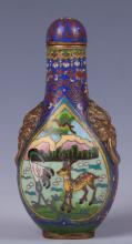 CHINESE CLOISONNE TWIN EAR SNUFF BOTTLE