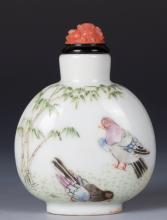 CHINESE FAMILLE ROSE SNUFF BOTTLE, PIGEON MOTIF