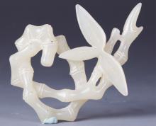 CHINESE RETICULATED WHITE JADE BAMBOO PENDANT