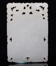CHINESE RETICULATED WHITE JADE PENDANT/PLAQUE