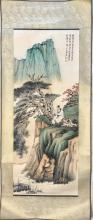 A CHINSE SCROLL PAINTING OF LANDSCAPE
