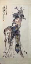 A CHINESE PAINTING OF DEER, CHENG SHIFA